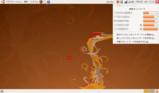 eeepc-ubuntu-3