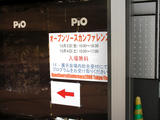 OSC2008-TOKYO