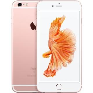 iphone6sPlusRG