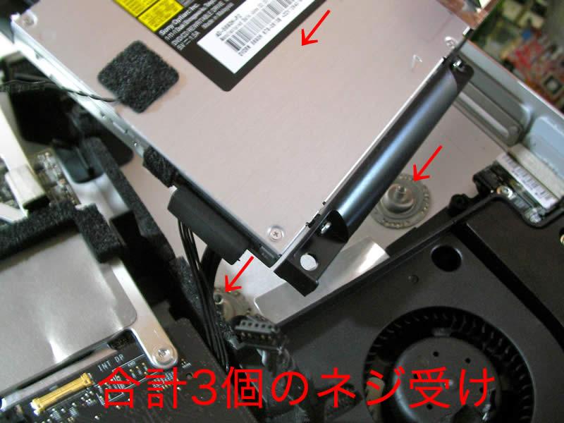 iMac27_2011_neji