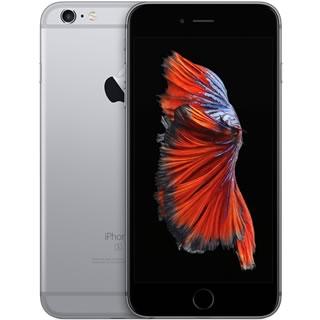 iphone6sPlusSG