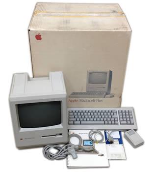 PlusBox2-1