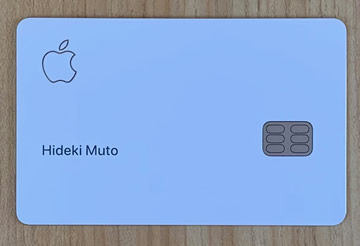 AppleCard-2