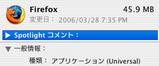 FireFox Universal
