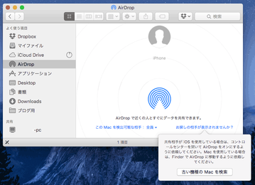how-to-fix-airdrop-19