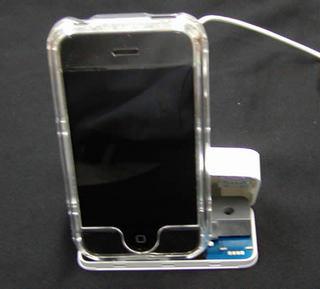 iPhoneDock2