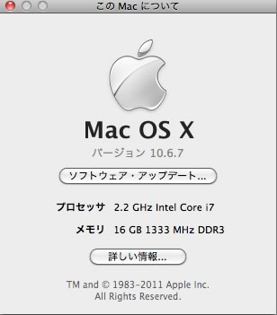 AboutThisMac16GB