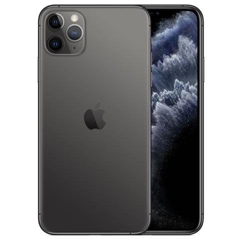 iPhone11PMsg