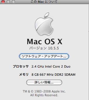 8GBDDR2
