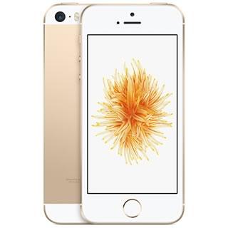 iPhoneSEGD
