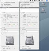 Intel HDD