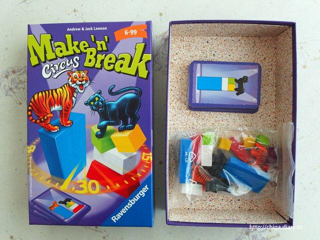 make'n'breakcircus1
