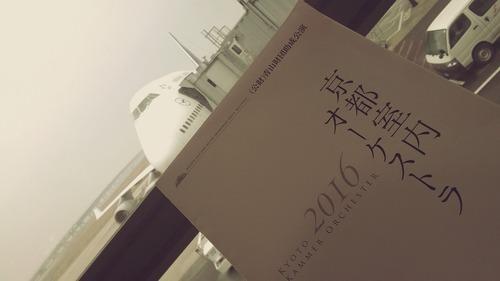 Sight_2016_04_09_171946_638