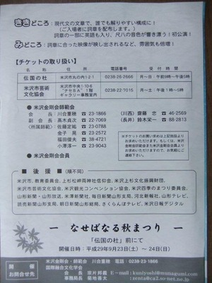 2017_06100006
