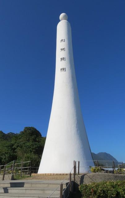平山さんの台湾9
