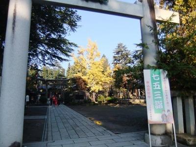 米沢の秋9