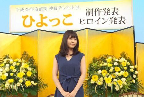 ひよっこ (テレビドラマ)の画像 p1_6