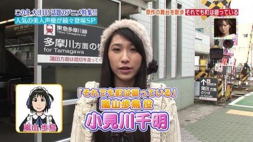 ドラえもんの声優・水田わさびにキャバクラ4