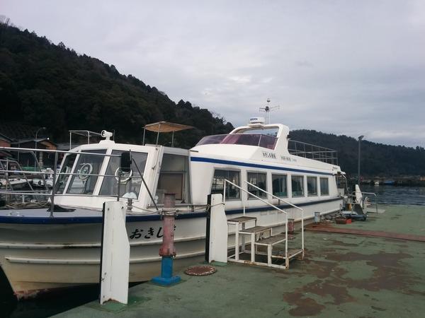 おきしま通船2