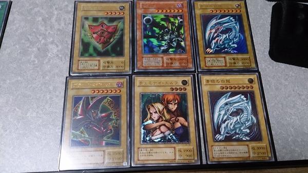カード (4)