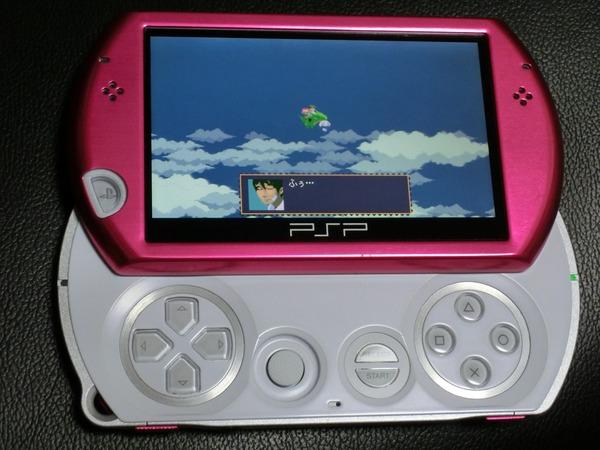 PSP go(9)