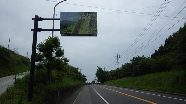 九州 (30)