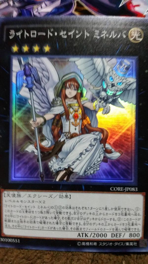 遊戯王アーク・ファイブ OCG クラッシュ・オブ・リべリオン (2)