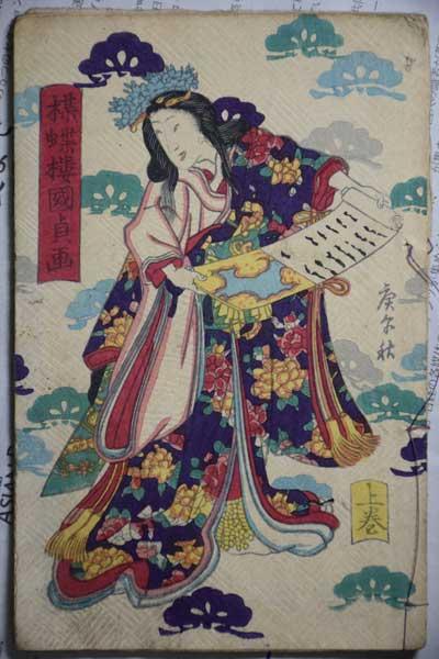 浮世絵 (35)
