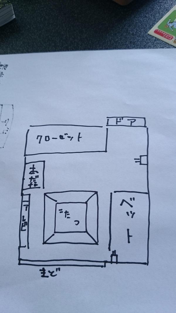 間取り図3