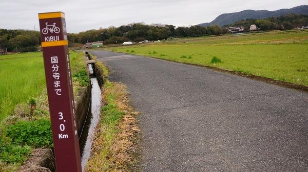吉備路自転車道2