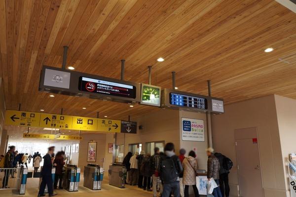 修善寺駅2