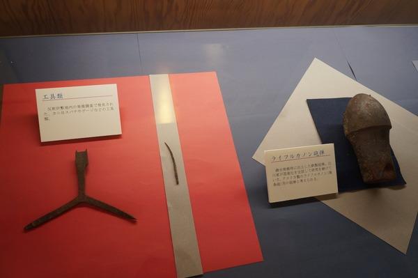 韮山反射炉資料館3