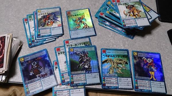 カード (3)