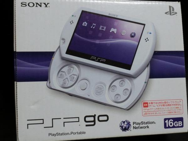 PSP go