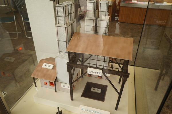 韮山反射炉資料館