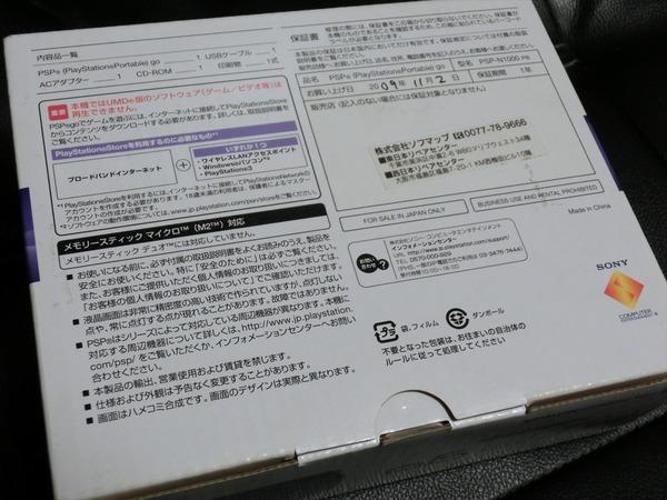PSP go(13)