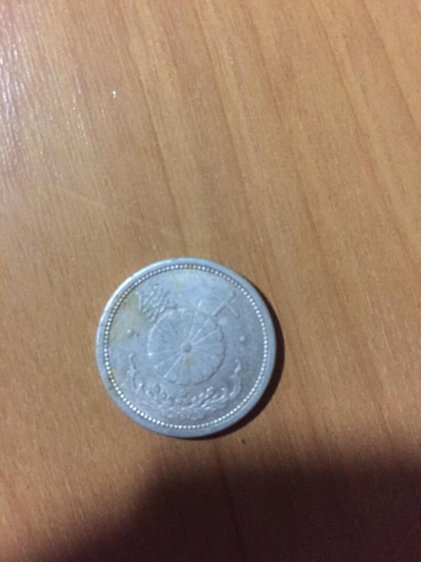 お金 (4)