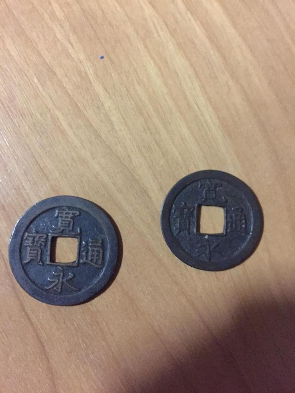 お金 (11)