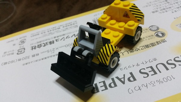 わくわくブロック (6)