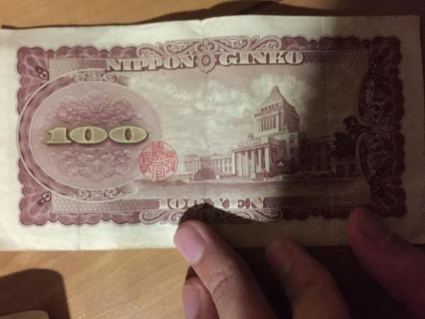 お金 (8)