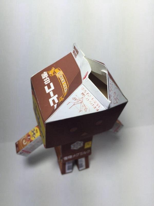 雪印コーヒー的ダンボー (5)