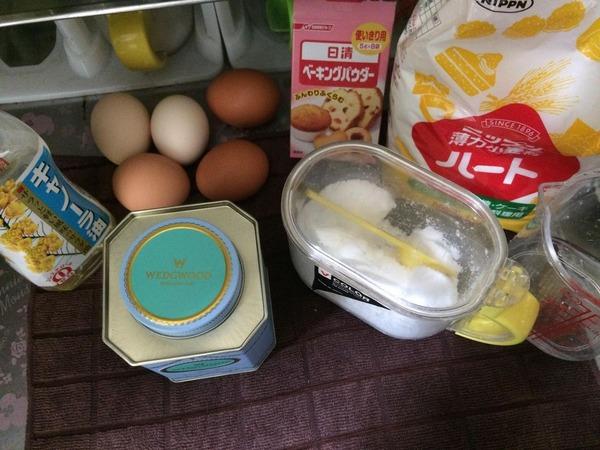 紅茶シフォンケーキ材料