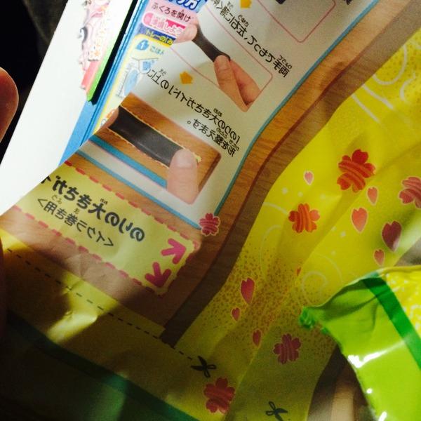 知育菓子たのしいおすしやさん (10)