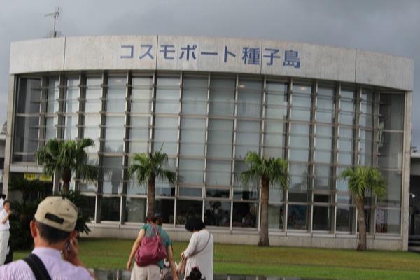 種子島空港2
