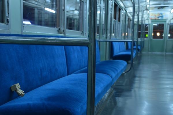 ダンボー、電車