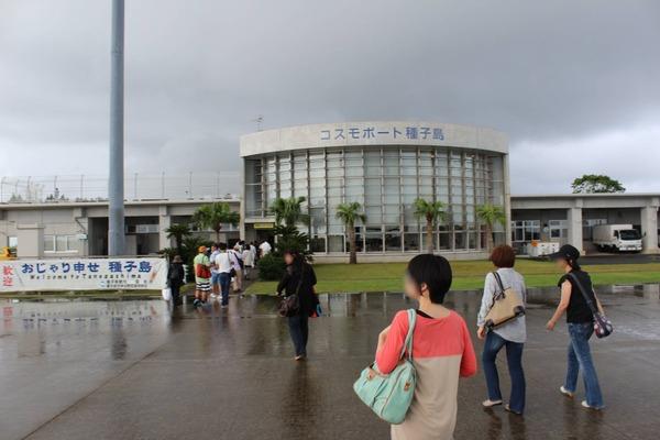 種子島空港3