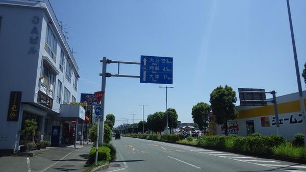 九州 (7)