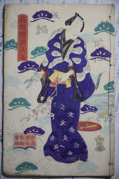 浮世絵 (28)
