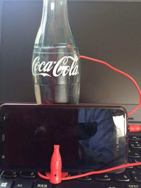 コカコーラハッピーボトル (4)