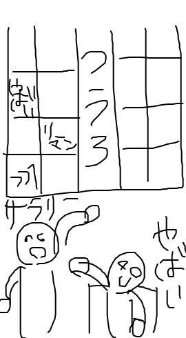 201410181537